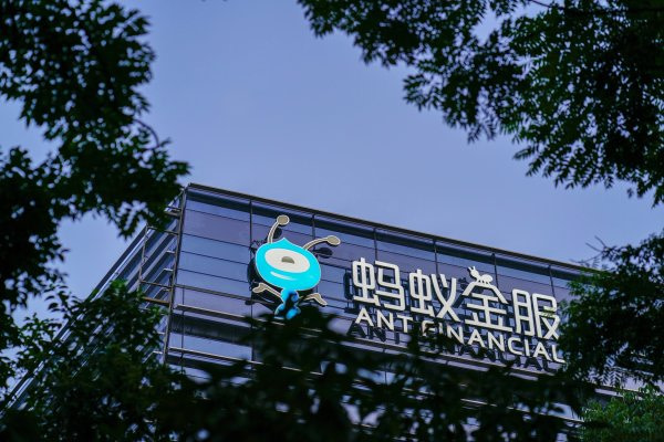 Daily Crunch: China postpones Ant Group IPO