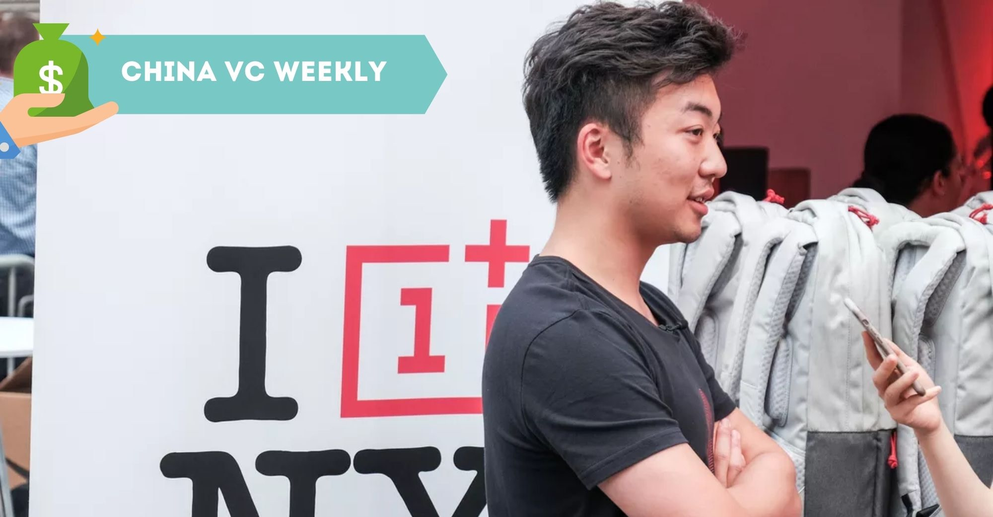 China VC Weekly: $7M for Nothing, K12 EdTech Financing and More